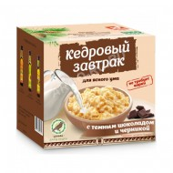 Кедровый завтрак для ясного ума с тёмным шоколадом и черникой