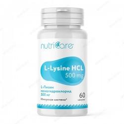 L Лизин моногидрохлорид 500 мг