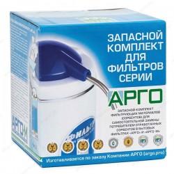 Картридж для фильтра АРГО и АРГО М