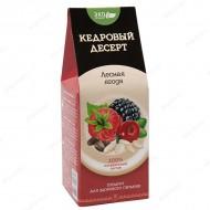 Кедровый десерт Лесная ягода