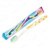 Зубная щетка ДентаЭМ