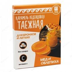 Карамель леденцовая Таежная для бронхов и легких, мед и облепиха