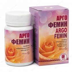 Аргофемин