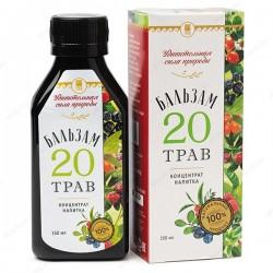 Напиток Бальзам 20 трав