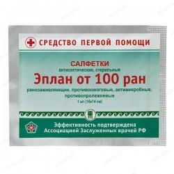 Эплан от 100 ран салфетка стерильная, антисептическая, ранозаживляющая