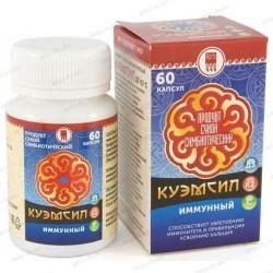 КуЭМсил D3, K2 иммунный